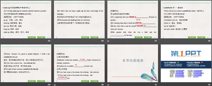 《Teenage Life》Listening and Speaking PPT