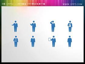 78���{色通用人物PPT剪影素材