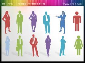 12��彩色扁平化人物剪影PPT素材