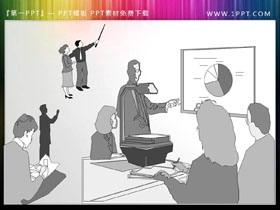 7组灰色商务会议PPT人物剪影