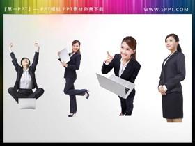 四张身穿西装的职场女性PPT插图