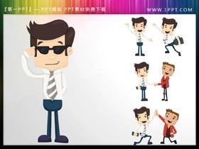 10组卡通职场人物PPT小插图