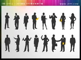 16个灰色职场人物剪影PPT素材