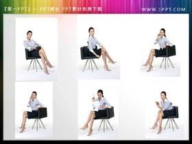 6张职场女性白领PPT插图