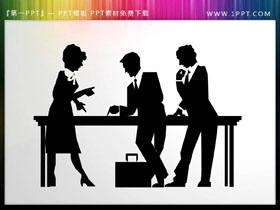 8组会议主题PPT人物剪影