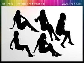 17张女性职场人物PPT剪影素材