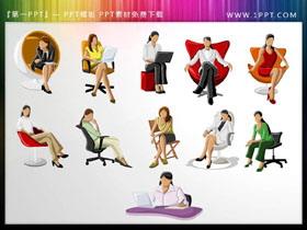 11张彩色坐姿职场女性PPT插图素材