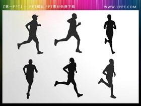 6张奔跑的人物PPT剪影素材