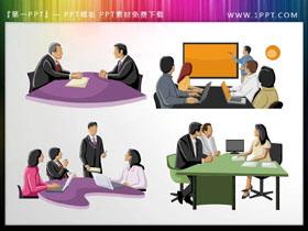 4张彩色商务会议PPT剪切画