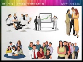 6张彩色商务团队PPT剪切画