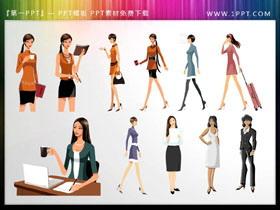 11张时尚女性PPT剪切画
