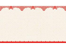 三张红色剪纸风PPT背景图