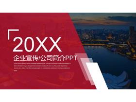黑红图片排版样式的公司简介企业宣传平安彩票官网