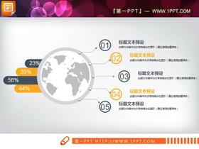 16张黄灰雅致配色商务PPT图表