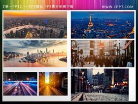 7张高清发达城市夜景PPT素材