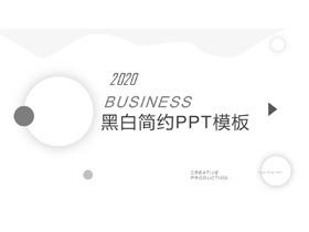 灰色简洁商务PPT模板免费下载