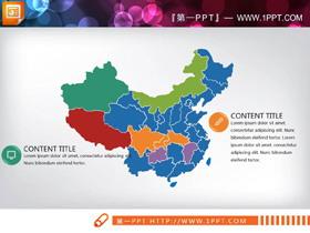 灰色雅致中国地图PPT素材