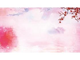 粉色唯美梅花PPT背景图