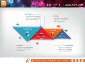 精美动态彩色微立体PPT图表集合