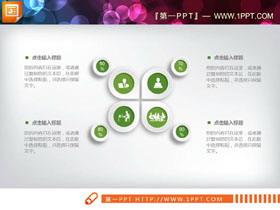 23张绿色微立体PPT图表集合