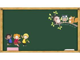 卡通黑板PPT课件背景图片