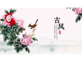 古典花鸟画背景PPT模板免费下载