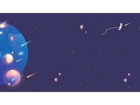 8张蓝色扁平化科技PPT背景图片
