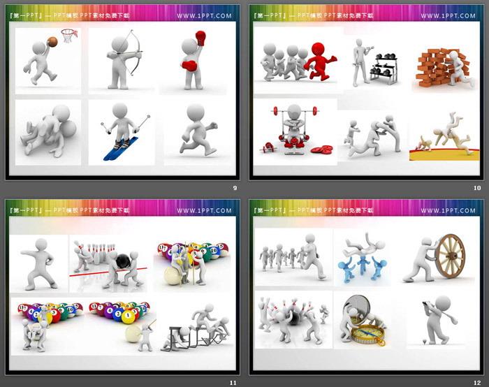 240张运动主题3D立体白色小人PPT素材
