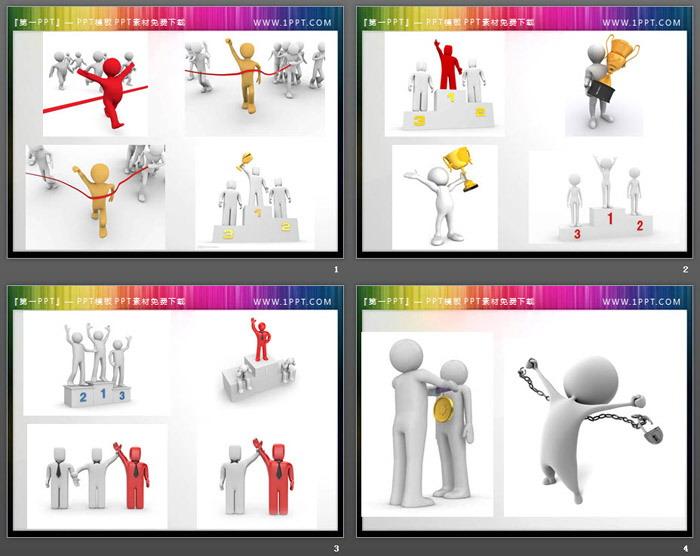 19张田径主题的白色立体小人PPT插图