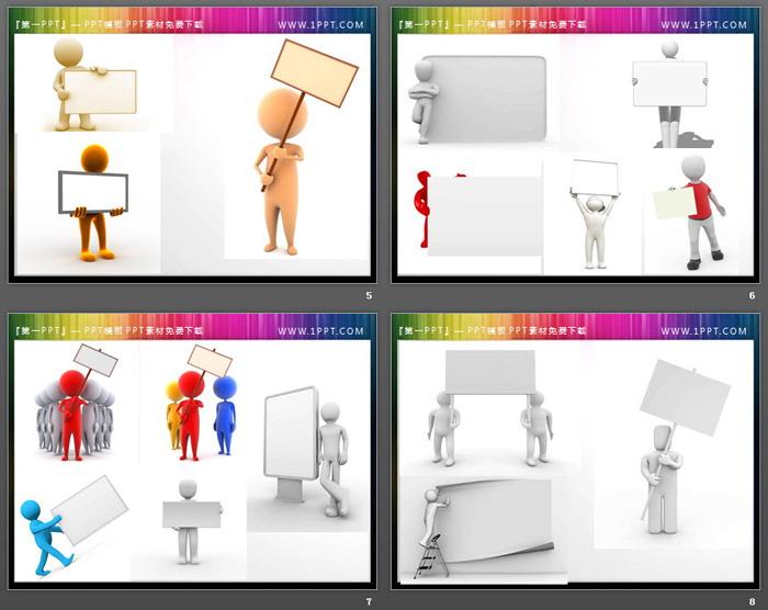 45张白色小人与演示白板PPT插图