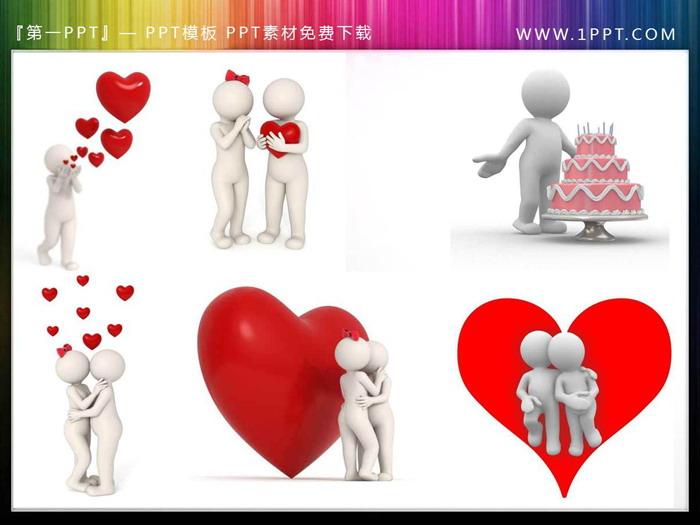 52张浪漫爱情白色小人PPT插图