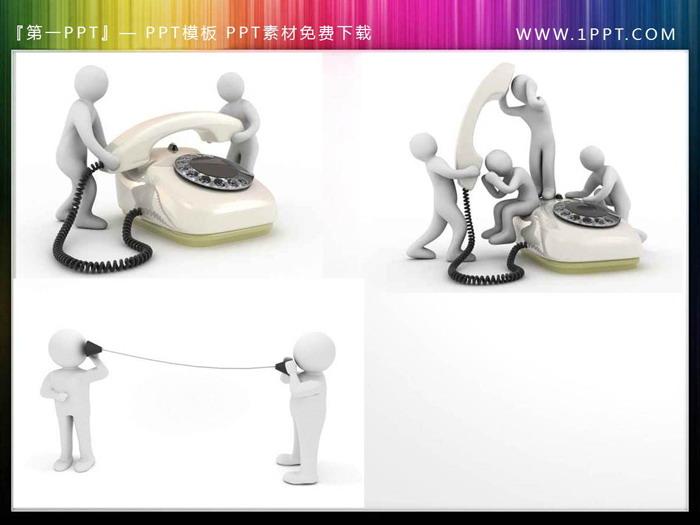 30张手拿电话打电话的白色立体小人PPT素材