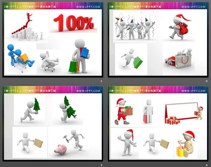 80张节日主题3D立体小人PPT素材