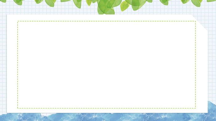 水彩清新蓝色网格绿叶PPT背景图片