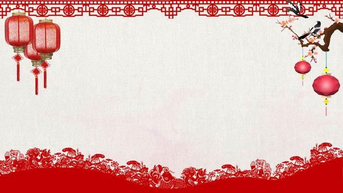 喜庆剪纸风新年PPT背景图片