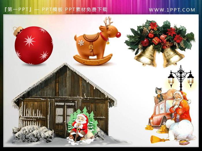 20张精美圣诞节PPT素材免费下载