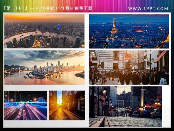 7��高清�l�_城市夜景PPT素材