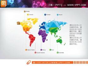 彩色低平面多�形PPT世界地�D