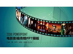 绿色胶片电影影视传媒行业PPT模板