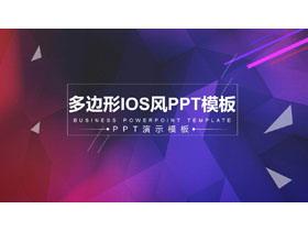 紫色低平面多边形iOS风格PPT模板