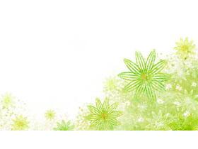 唯美卡通绿色花朵图案PPT背景