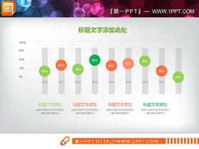 彩色滑动样式的PPT柱状图