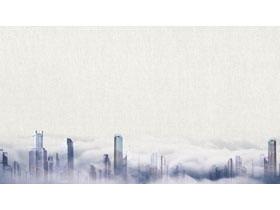 雅致城市建筑PPT背景图片