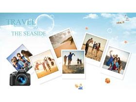 实用旅游相册必发88模板