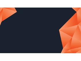 橙黑搭配的多�形PPT背景�D片
