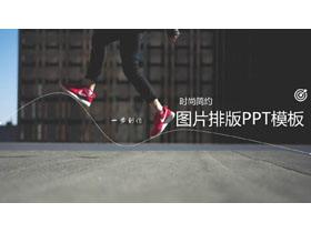 小清新�D片排版PPT模板