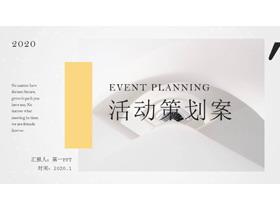 淡雅彩色小清新风格活动策划PPT模板