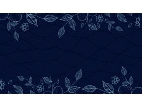 蓝色叶子纹理图案PPT背景图片