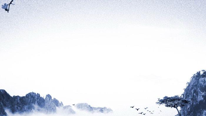 蓝色水墨山水古典中国风PPT背景图片