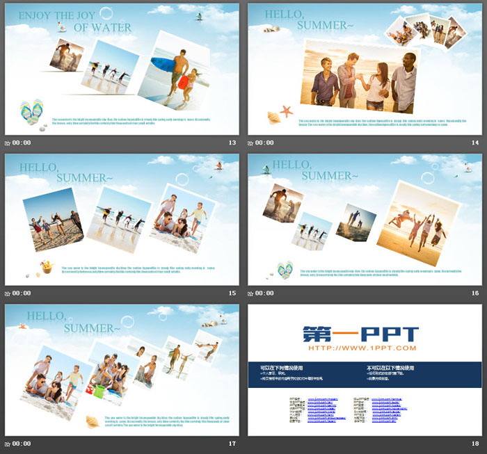��用旅游相��PPT模板